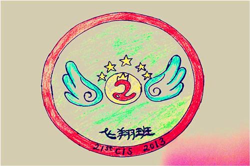 四年级班徽设计图展示