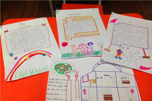 三年级2组举行了寒假优秀作业展览,这次展出的作品体现了学生们在愉快
