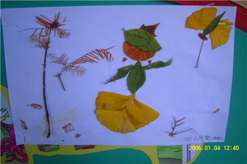 翩翩起舞的落叶——五年级数学特色作业图片