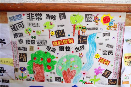 小学生一年级剪贴报_一年级剪贴报设计图_乐乐分享
