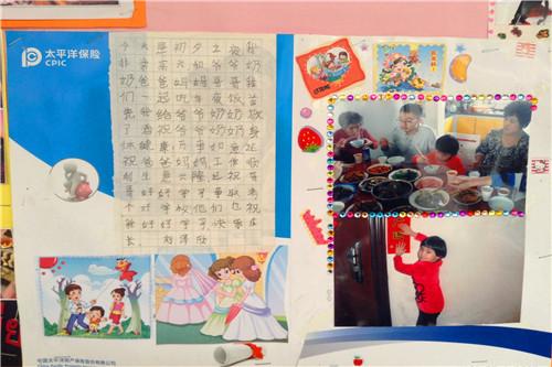 春节,年味浓 ——一年级手抄报展析图片