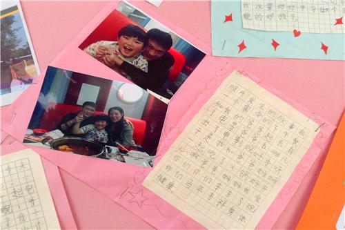 相亲相爱-春节,年味浓 一年级手抄报展析图片