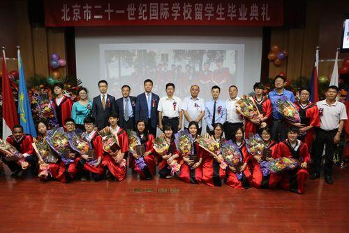 大元艺术幼儿园毕业典礼图片