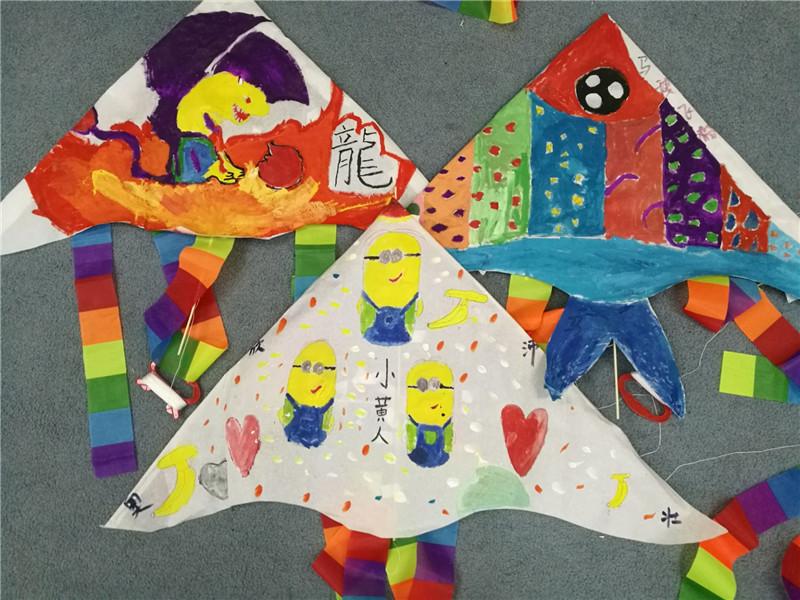 教学园地 全课程 在春天里放风筝          更加开心的事情即将带来了