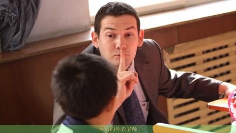 我们可爱的外教老师