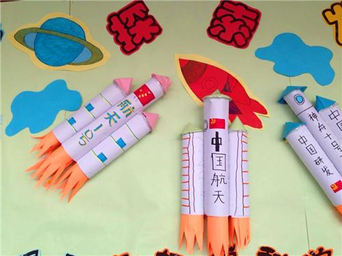 创意火箭幼儿园手工