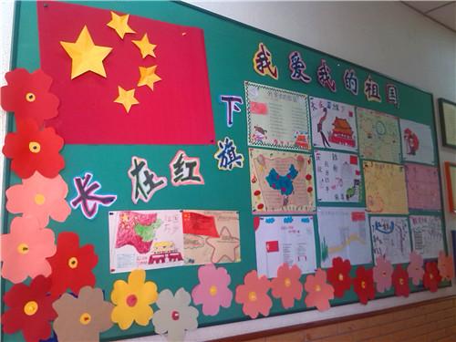精心设计班级文化墙 共创师生良好学习氛围——记