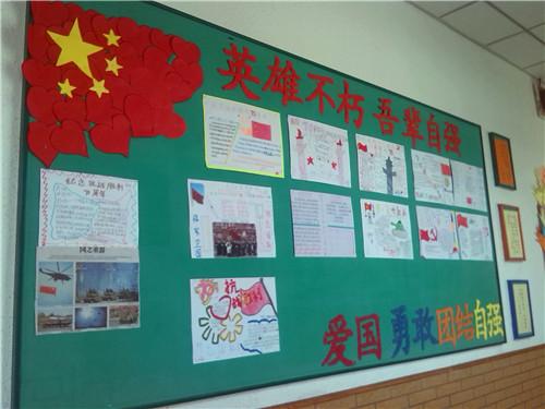 精心设计班级文化墙 共创师生良好学习氛围 记五年级一组班级文化建设
