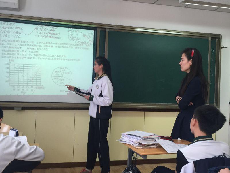 提高初中数学课堂教学有效性的案例分析——黄辰艳