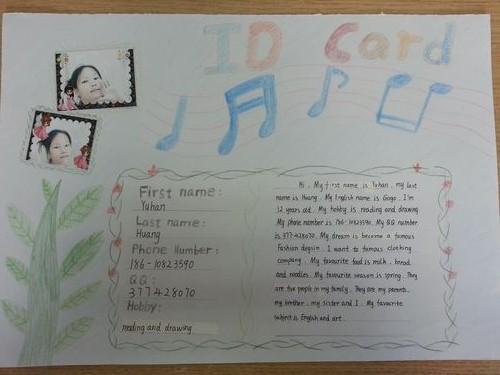 初一年级英语手抄报作品展图片