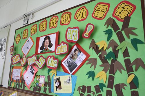 教室环境布置设计图