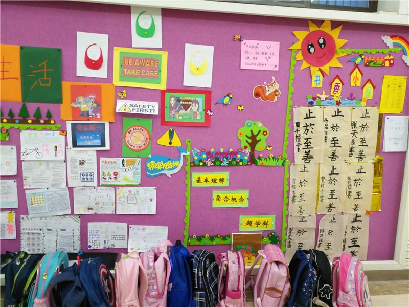小教室大文化 此处无声胜有声 ——记四年级班级文化