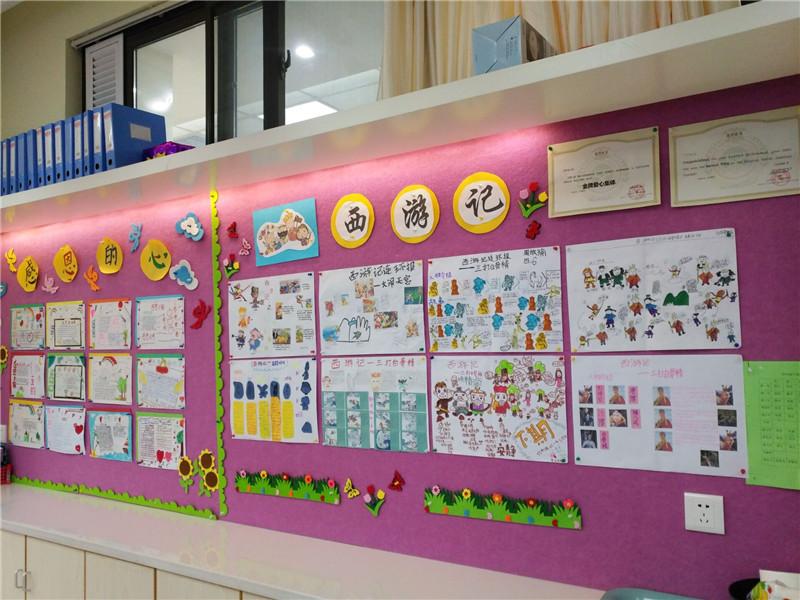 小教室大文化 此处无声胜有声 记四年级班级文化墙布置